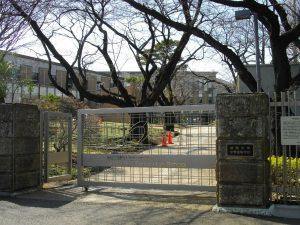 Hosei_University