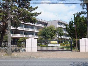 Chiba_University