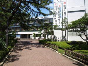 Zushi-Kaisei