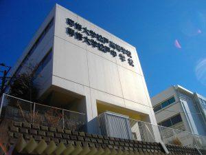 Senshu_Matsudo_